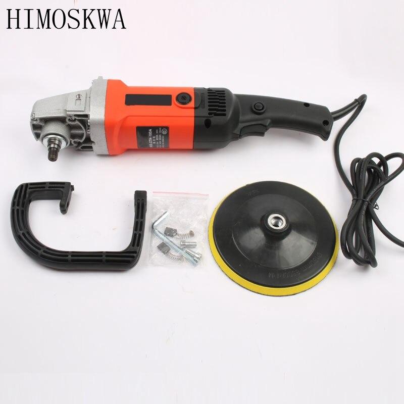 HIMOSKWA 220V 1400W 3000rpm Car Polisher Variable Speed Car Paint Care Tool Polishing Machine polishing machine