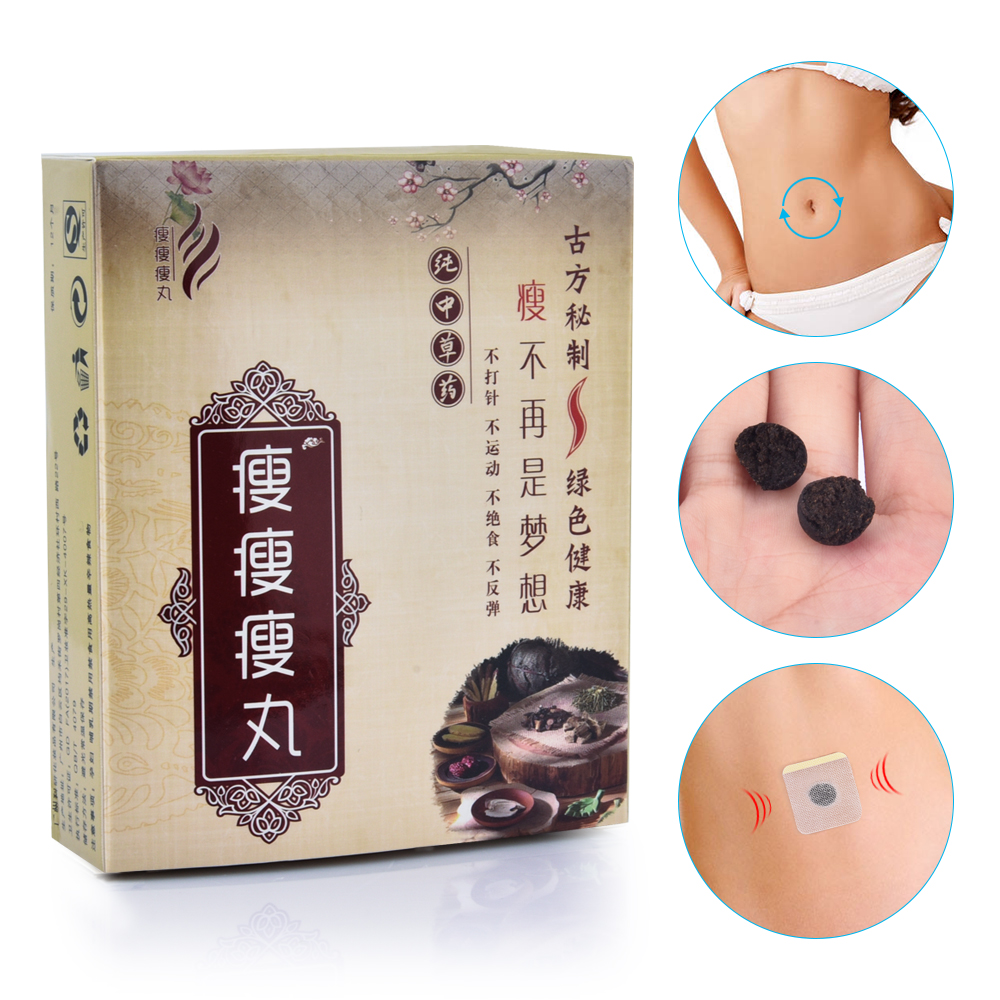 40pcs Slimming Products Chinese Traditional Navel Slim Patch Weight