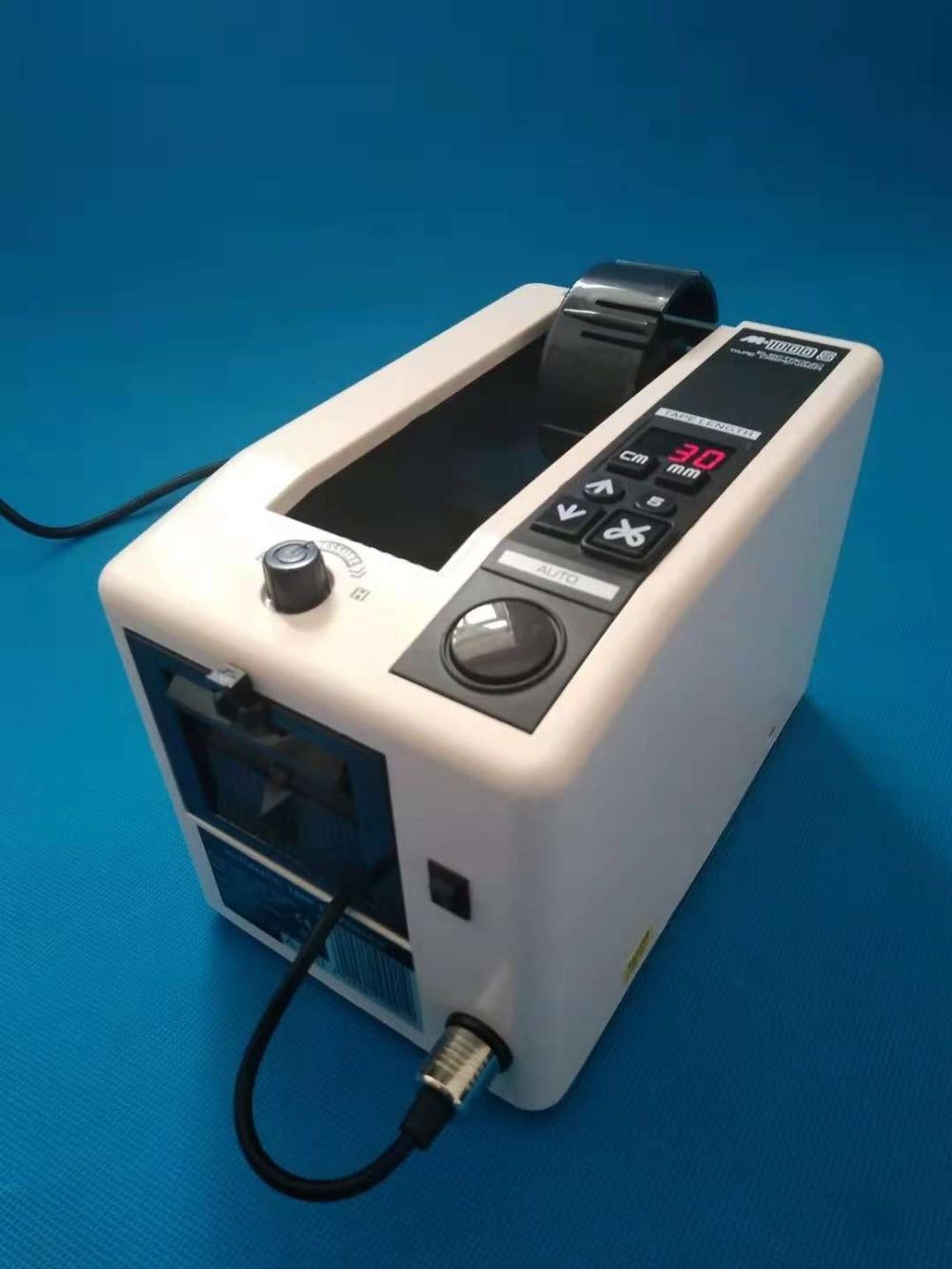 Didelio tikslumo automatinis pakavimo juostos dozatorius M-1000S - Elektrinių įrankių priedai - Nuotrauka 4