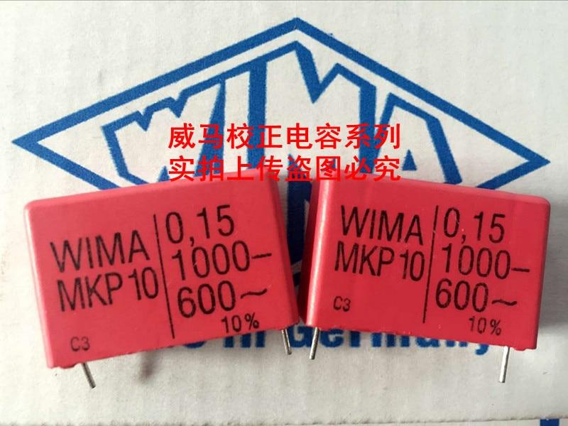 כרטיסי טלויזיה ועריכה 2018 10pcs מכירה חם גרמניה WIMA MKP10 1000V 0.15UF 1000V 154 150Nf P: משלוח חינם 37.5mm (1)