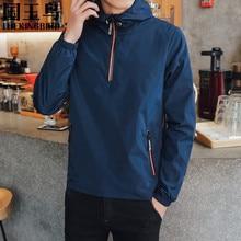2017 Новая мода Весна И Осень мужская Ветровка случайный куртка молнии Хеджирования мужская куртка с капюшоном мужская спортивная одежда пальто