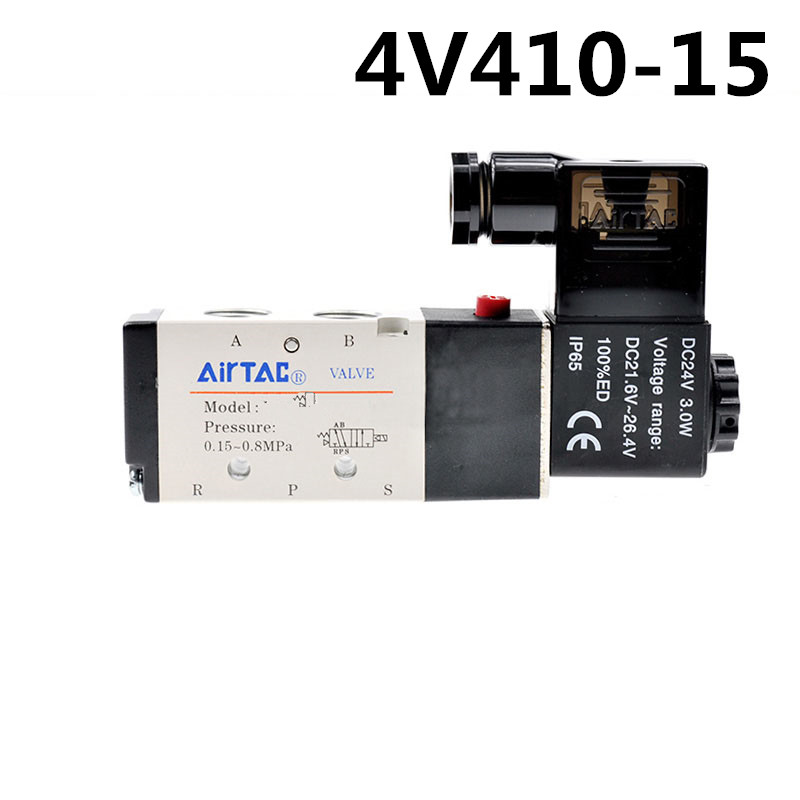 5 Way 2 Position Pneumatic Solenoid Valve Air 4V410-15 AC 220V Port 1/2 BSP 1 4 dc 12v 3 way 2 position pneumatic electric solenoid valve bsp air aluminum