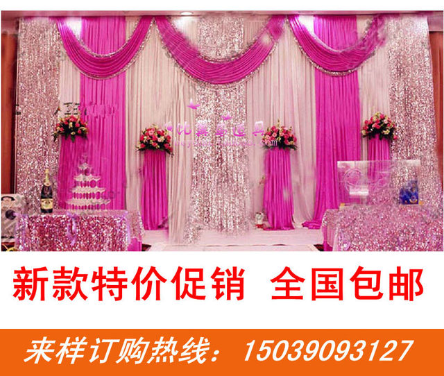 Luxury Pink Wedding Backdrop With Beatiful Silver Sequin Drape And Curtain Decoration