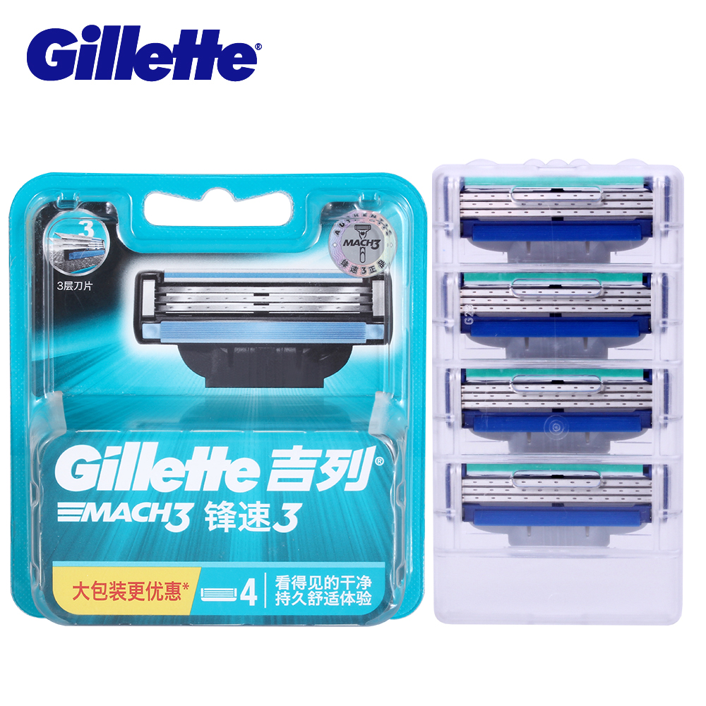 Gillette Mach 3 Turbo Shaving Razor Blades 4pc/Lot Safety Razors Razor Blades For Men 3 Layers Shavers Head