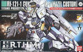 Bandai HGUC 56 RX-121-1 Gundam TR-1 [Hazel Custom] Gundam model Kits Assembled model scale model