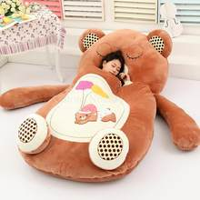 Cartoon cute animal bear child bed lazy couch tatami doll bed seat sleeping pad removable and washable(China)