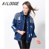 AILOOGE Style 2017 New Women Fashion Demin Jacket Long Sleeves Jean Coat With Beading Outwear Free Shipping