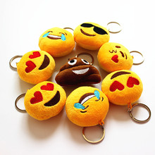 12pcs/Lot 5 Style Cute Phone Emoji Keychain Emoticon Key Ring Yellow Cushion Stuffed Plush Soft Toy Small Pendant