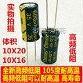 10 шт. высокое качество 35V680UF High frequency and low resistance Long life Электролитический конденсатор chenxing 680UF35V