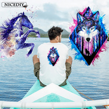 Nicediy Watercolor Animal Patch Iron On Wolf Patches on Clothes Applique Heat Transfer Vinyl Sticker Washable Badge DIY