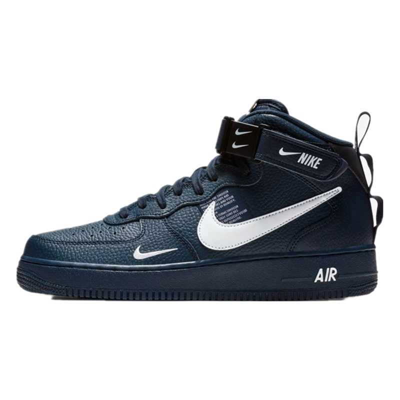 scarpe da tennis nike air force