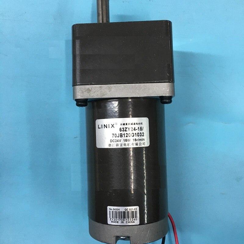 LINIX двигатель постоянный магнит DC мотор-редуктор 63ZY24-15/70JB120G1032 Настольный мотор печатная машина