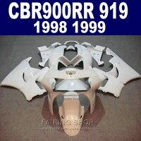 ホワイトcbr900rr919 98 99フェアリング用honda cbr 900rr 919 1999 1998フェアリングキット(カスタム送料) cn77