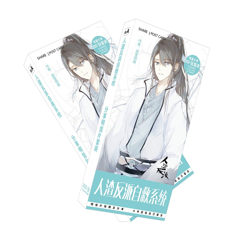200Pcs/Set New Anime Zha Fan Paper Postcard/Greeting Card/Message Card/Birthday Letter Envelope Gift Card