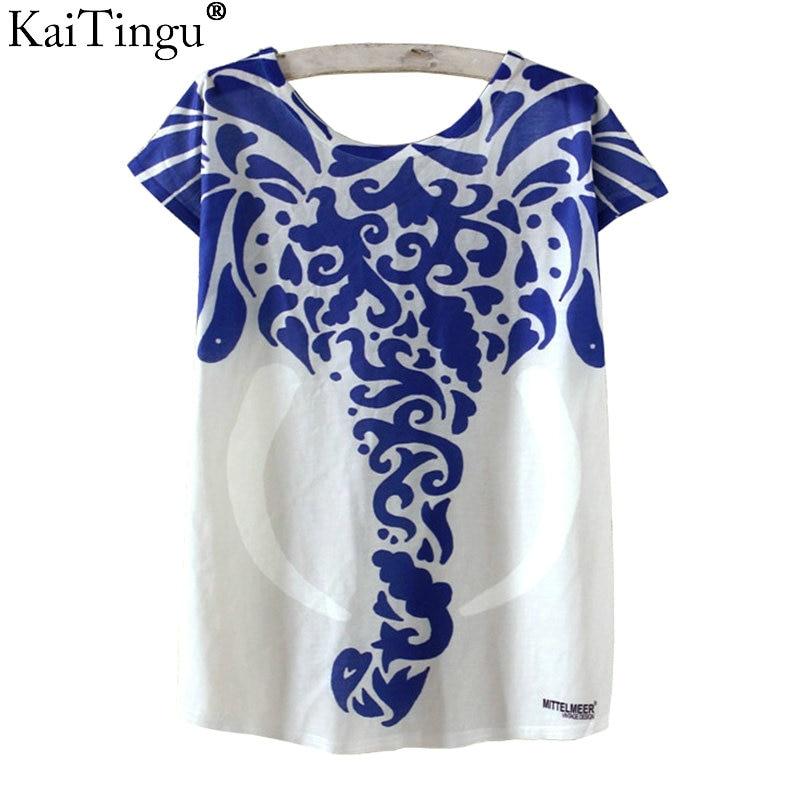 Camiseta de moda de verano harajuku kaitingu kawaii lindo del elefante animal pr