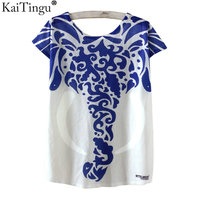 KaiTingu Fashion Summer T Shirt Harajuku Kawaii Cute Animal Elephant Print T-shirt Short Sleeve T Shirt Women Tops M L XL Size