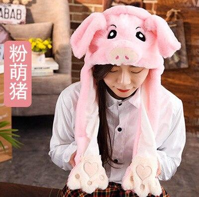 Новинка, Мультяшные шапки с подвижными ушками, милый Игрушечный Кролик, шапка с подушкой безопасности, Kawaii, забавная шапка для девочек, детская плюшевая игрушка, рождественский подарок - Цвет: pink pig
