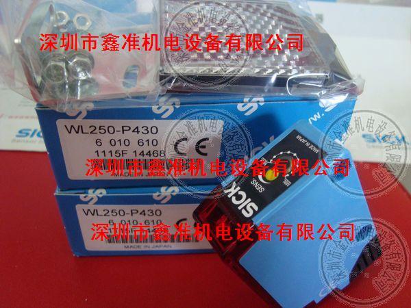 WL250-P430 Interruttore FotoelettricoWL250-P430 Interruttore Fotoelettrico