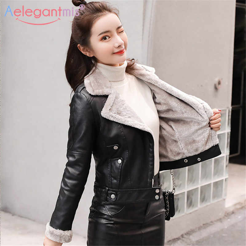 Aelegantmis Faux Fur Coat Women Leather Jacket Autumn Winter Warm Plush Thick Outerwear Ladies Wool Fur Collar Basic Jackets
