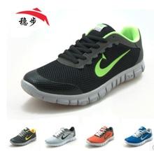 grand choix de 61aef 9c083 Comment trouver des Nike Roshe Run pas cher Aliexpress ?