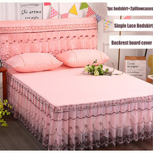 Free shipping High quality Pure Color Lace edge Bedskirt Princess single bed cover+2psc Pillowcase 3pcs Home Textile
