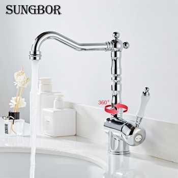360 Swivel Kitchen Faucet Antique Brass/Chrome Polish Double Handle Bathroom Basin Sink Mixer Tap Faucets CF-9088L