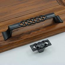 Vintage Black Weave Pattern Door Handle Drawer Pulls Dresser handle Countryside Kitchen Cabinet Door Handle Furniture