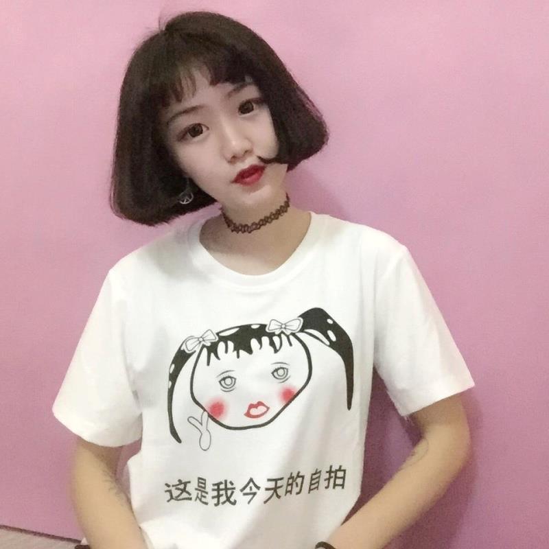 японская одежда доставка из Китая