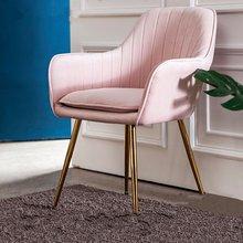 현대 식당 의자 침실 현대적인 미니 멀리 즘 메이크업 의자 커피 차 의자 거실 의자 D96321 논의