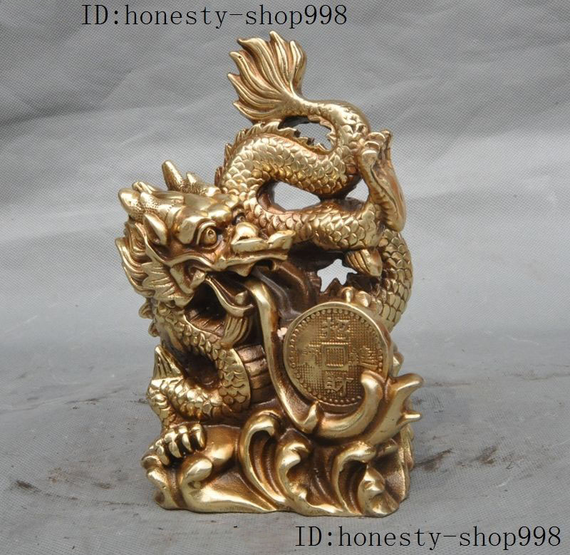 Crafts statue Lucky Chinese Fengshui Brass Wealth money Success Zodiac Dragon beast StatueCrafts statue Lucky Chinese Fengshui Brass Wealth money Success Zodiac Dragon beast Statue