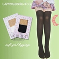 Japanese Harajuku Tights Anime Cosplay Casual Pantyhose Fake Thigh Stockings