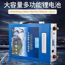 12 В в 5 в USB 80AH, 100AH, 120AH, 140AH, 160AH, 180AH, 200AH литий-ионная литий-полимерная аккумуляторная батарея для power Bank (бесплатное зарядное устройство)