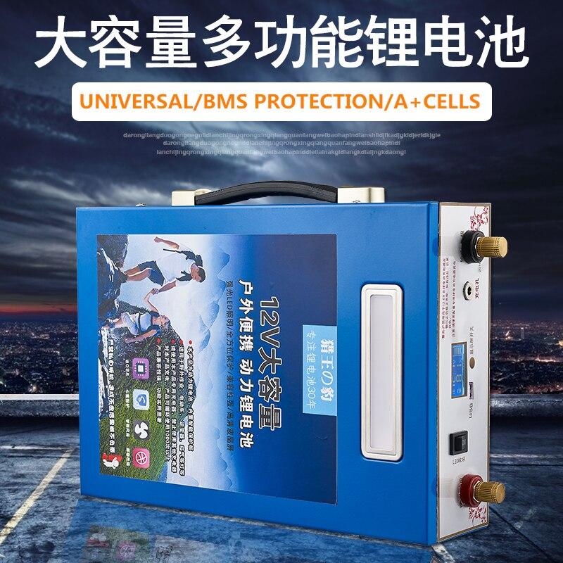 12V 5V USB 80AH, 100AH, 120AH, 140AH, 160AH, 180AH, 200AH baterías recargables de polímero de litio Li-ion para banco de energía (cargador gratuito)