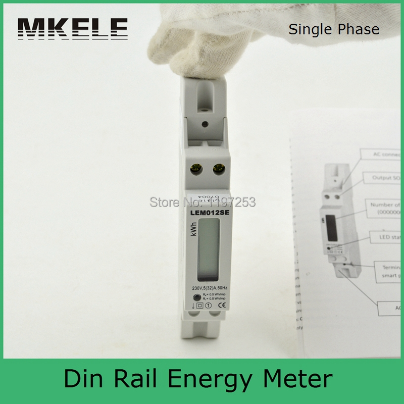 Din Rail MK-LEM012SE single phase digital energy meter price,smart energy meter ...