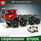 Lepin Technic series 23012 2839pc vehicles car Model Building Blocks set Equipped with 5 motors and 1 charging box 813 toys
