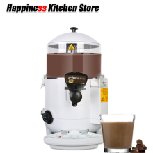Pastry Tools 5L Chocolate Machine Hot Chocolate Dispenser Commercial Machine cafeteira or homeuse Kitchen Tools hot sale commercial mini kitchen appliance table counter top 5 liter chocolate melting machine for drink dispenser