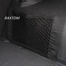 Car styling , Car Boot Cargo Net Magic Sticker Luggage Mesh Oganizer Bag For Audi A1 A3 A4 A5 A6 A7 A8 Q2 Q3 Q5 Q7 R8 S4 S5 TT