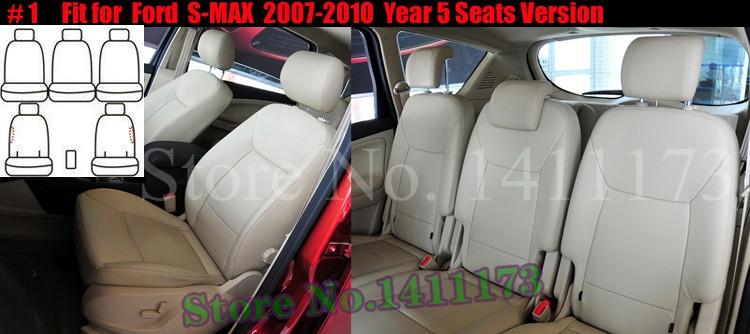 167 car seat cushion (1)