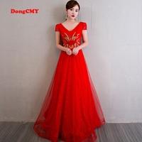 2017 New Elegant Long Girls Plus Size V Neck Dress Red Evening Dress