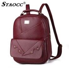 Women Backpack Rivet Waterproof Leather Vintage Travel Shoulder Bag Mochila Feminina School Bag For Girls Ladies Casual Backpack