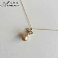 Ainami 10 11mm South Sea Pearl Pendant 14k Yellow Gold Pendant Fine Jewelry Witch Necklace