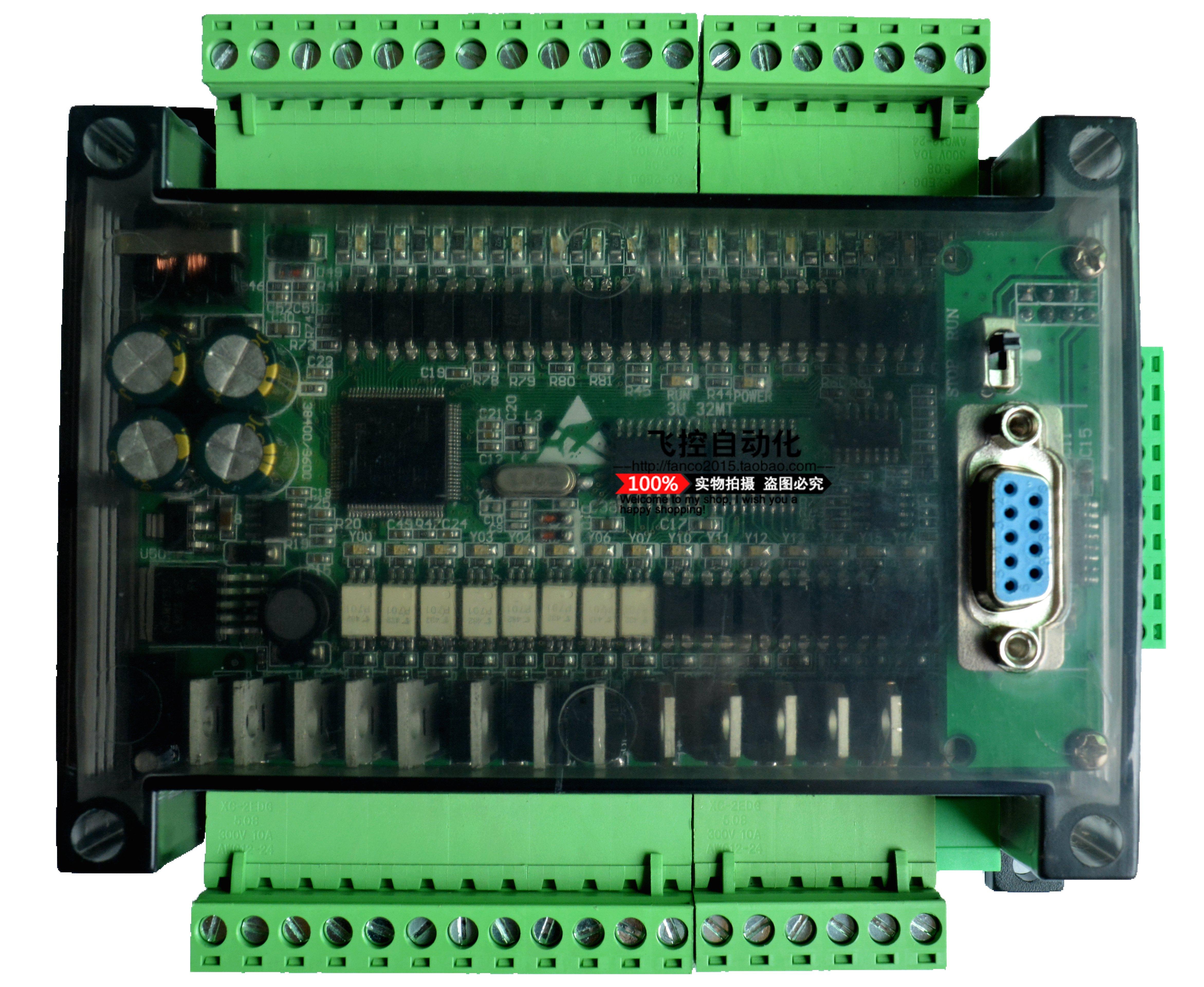 FX1N FX2N FX3U 32MT 6AD 2DA PLC 8x100KHz RS232 RS485 Modbus RTU 24VDC for Mitsubishi PLC