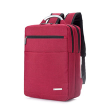 notebook PC backpack gift customization