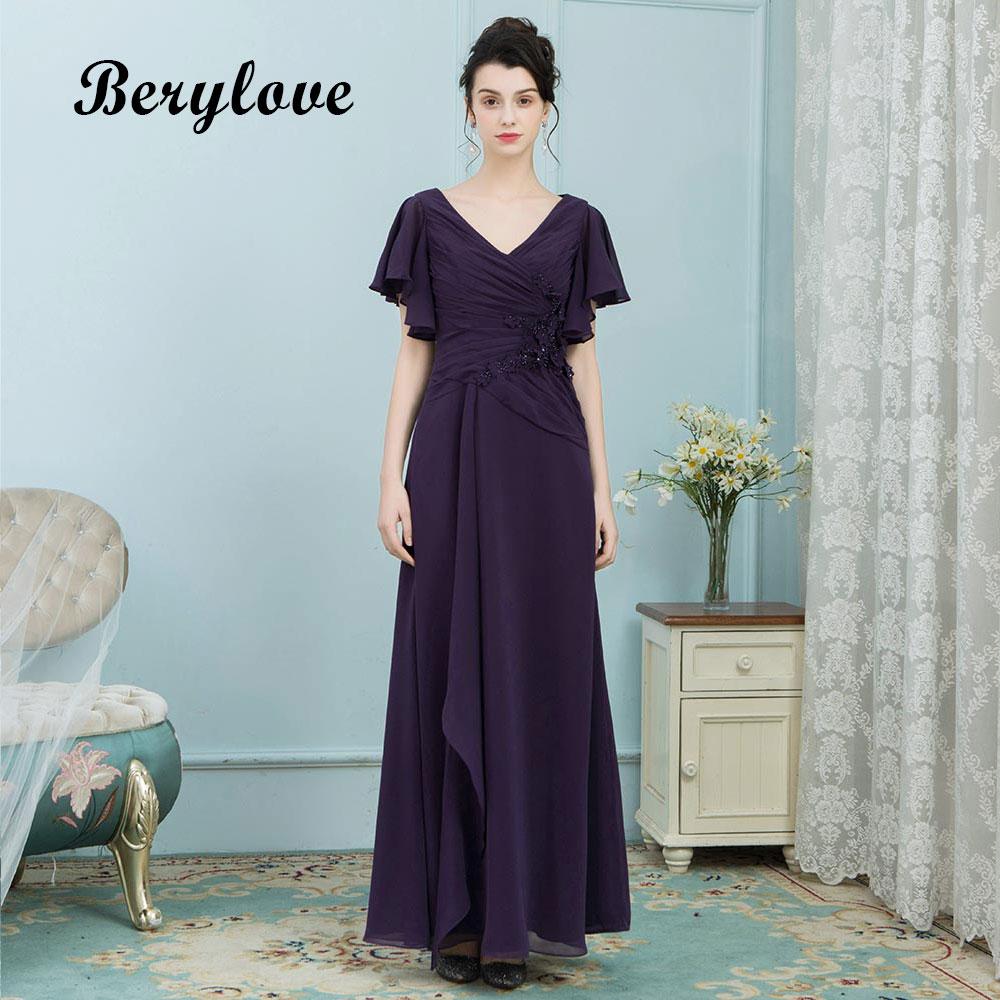 VARBOO_ELSA Hot Sale Purple Tulle Long Prom Dress Elegant Sweetheat ...