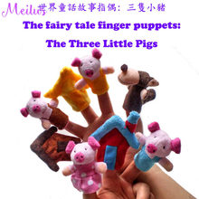 World Fairy Tale Three Little Pigs Story Refers To My Student English Library Bilingual Story Finger Puppet(China)