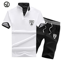 9b04bc2ddcd5c Popular Polo Shorts Men-Buy Cheap Polo Shorts Men lots from China ...