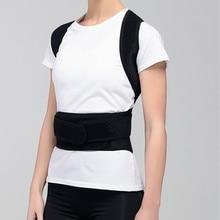 Adjustable Back Posture Corrector with Steel plate brace support Belt Posture corset Correction For Men Women