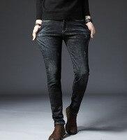 Мужские и ворсистые Зимние новые джинсы стрейч прямые брюки теплые Корейская версия тонкие брюки мужские джинсы