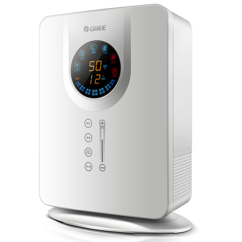 luchtbevochtiger slaapkamer-koop goedkope luchtbevochtiger, Deco ideeën