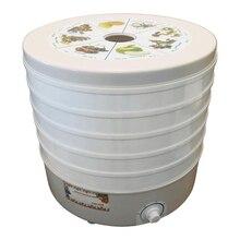 Сушилка электрическая Помощница СШ-008 (Мощность 520 Вт, 5 ярусов , объем 25 л, подходит для высушивания грибов и ягод)